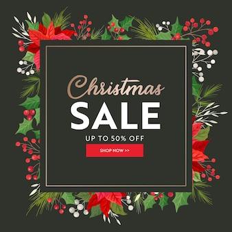 Векторные цветочные рождественские продажи флаер, зимние каникулы цветы пуансеттия, баннер иллюстрации ягод падуба, рождественская специальная акция, предложение, сезонная скидка концепция дизайна плаката, реклама