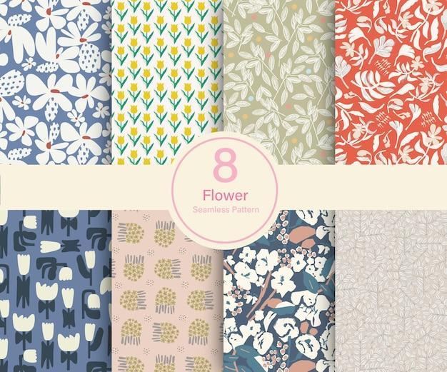 ベクトル花植物テーマイラスト8種類リピートパターンコレクションセットキッチンと家