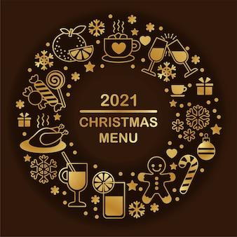 クリスマスと新年のデザインのベクトルの黄金のアイコンを設定します。メニューのテンプレート。シンプルな輪郭スタイル