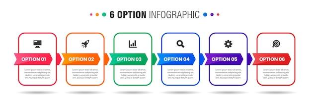 Векторная графика шаблонов дизайна элементов инфографики с иконками и 6 вариантами