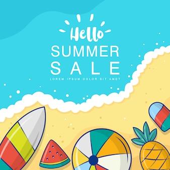 여름 판매 컨셉 디자인, 배경 벡터 그래픽