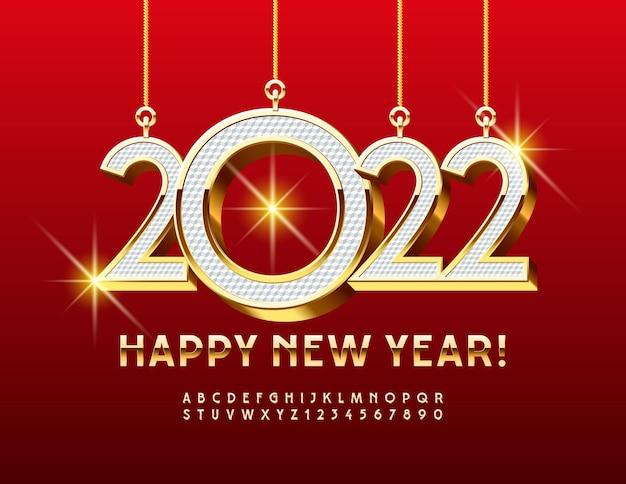 ベクトルグリーティングカードクリスマスのおもちゃで新年あけましておめでとうございます2022ゴールドアルファベット文字と数字が設定されています