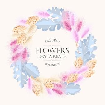 Векторная открытка с лагурусом и разноцветными сухими цветами