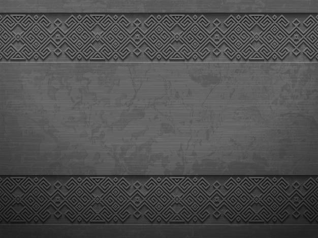 Векторный гранж грубый темный металлический фон со скандинавским узором. железный материал с брутальным этническим геометрическим рисунком в норвежском стиле. славянский языческий дизайн. кузнец викингов эпической легенды производит впечатление.