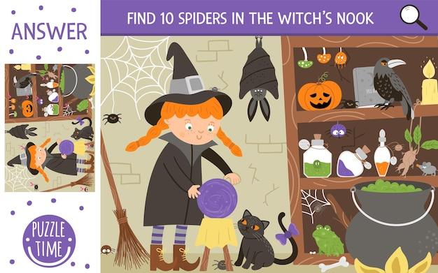 Вектор хэллоуин поиск игры с милой ведьмой и ингредиентами зелья. найдите спрятанных пауков в ведьмовском уголке. простая веселая обучающая осенняя распечатка для детей