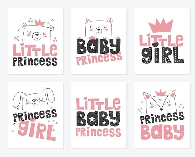 Вектор рука рисунок плакат с животным и лозунгом о принцессе каракули иллюстрации