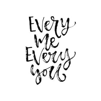 Векторная рисованная каллиграфия. вдохновенная фраза. современная печать. каждый меня каждый.