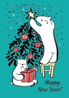 벡터 손으로 그린 스케치 스타일의 크리스마스 카드. 북극곰은 크리스마스 트리를 장식하고 선물 상자를 들고 있습니다. 새해 복 많이 받으세요 글자. 흑백 그림입니다. 다채로운 그림입니다.