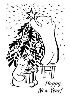 Vector hand drawn christmas card in sketch style. polar bears decorate the christmas tree and hold present box. happy new year lettering. black and white illustration.