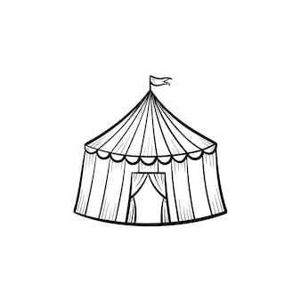 ベクトル手描きサーカステント概要落書きアイコン。白い背景で隔離の印刷物、ウェブ、モバイル、インフォグラフィックのマーキースケッチイラスト。