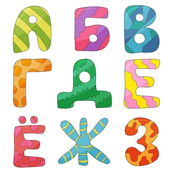 Vector hand drawn colorful russian cyrillic alphabet on white background. doodle font. children abc
