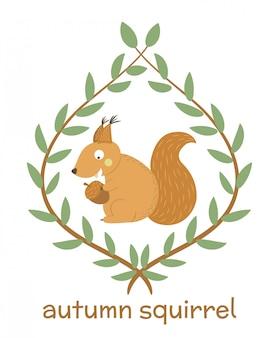 ベクターの手描きの葉の枝に囲まれたドングリを食べるフラットリス。森の動物と面白い秋のシーン。印刷用のかわいい森の動物のイラスト