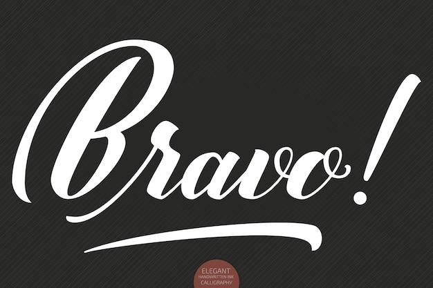 Vector hand drawn lettering bravo