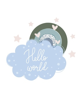 Вектор рисованной плакат для украшения детской с милым облаком и прекрасным лозунгом. иллюстрация каракули. идеально подходит для детского душа, дня рождения, детской вечеринки, весенних праздников, принтов на одежде
