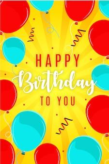 Vector happy birthday party poster