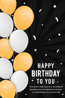 벡터 생일 파티 포스터