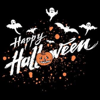 Vector happy halloween dark background with orange pumpkin and blood stains