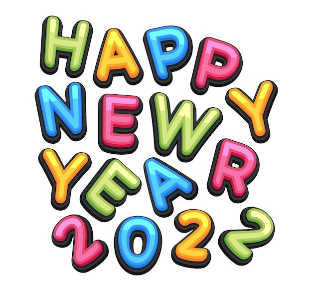 Вектор с новым годом 2022 милая открытка для детей. смешные буквы алфавита, цифры, символы. разноцветный шрифт содержит графический стиль