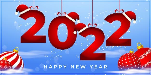 벡터 새해 복 많이 받으세요 2022 인사말