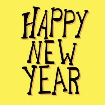 レトロなスタイルのベクトル新年あけましておめでとうございますカードのデザインと手レタリング