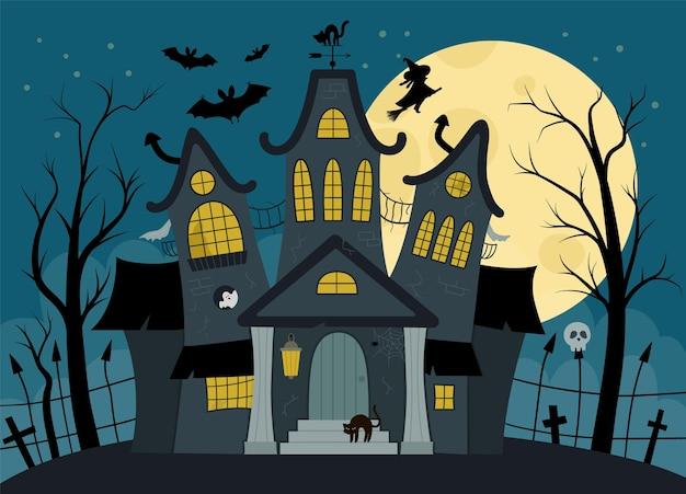 벡터 유령의 집 그림입니다. 할로윈 배경입니다. 어두운 파란색 배경에 큰 달, 유령, 박쥐, 묘지가 있는 으스스한 별장 장면. 무서운 samhain 파티 초대장 또는 카드 디자인.