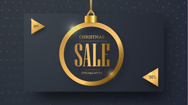 クリスマスセールのベクトル水平バナーデザイン。