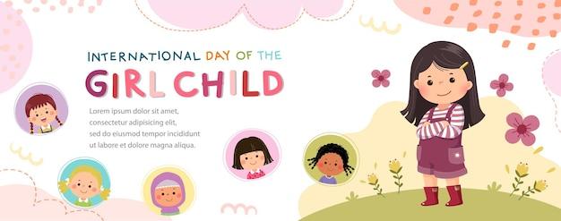 어린 소녀가 자신을 껴안고 있는 벡터 가로 배너입니다. 여자 아이의 국제 날.