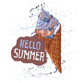 와플 콘에 벡터 아이스크림