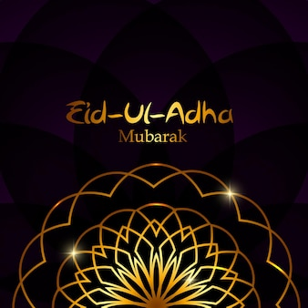 Vector illustration of beautiful greeting card design 'eid adha