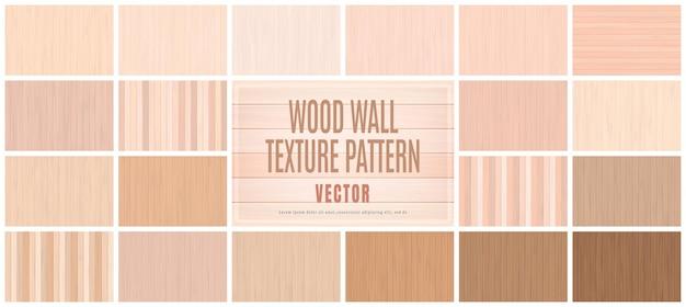 ベクトルイラスト美しさパステルウッド壁床テクスチャパターン背景コレクションセット。
