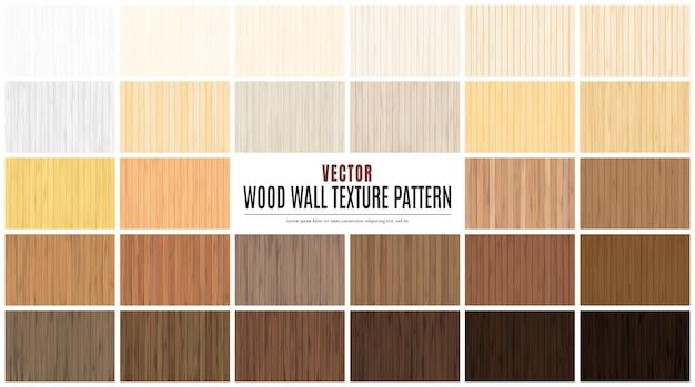 ベクトルイラストの美しさ木製の壁の床のテクスチャパターンの背景コレクションセット。