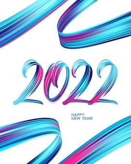 ベクトルイラスト:白い背景の上の2022年明けましておめでとうございますの筆運びペイントレタリング書道。