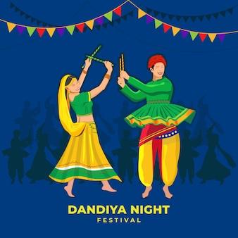Vector illustration of couple playing dandiya at garba night event