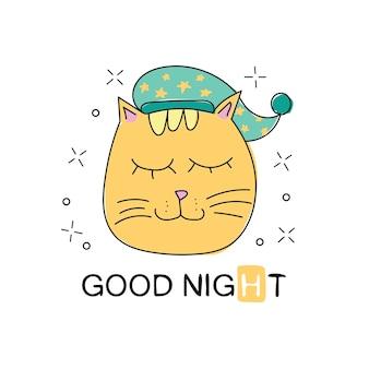 ベクトルイラスト。眠っていて、おやすみなさいと願っているかわいい漫画の白い猫。素敵なグリーティングカード、ホームポスター、バナー。レタリングの引用、幼稚な背景。