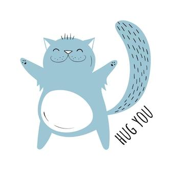 Vector illustration of a cute cat. scandinavian motives.