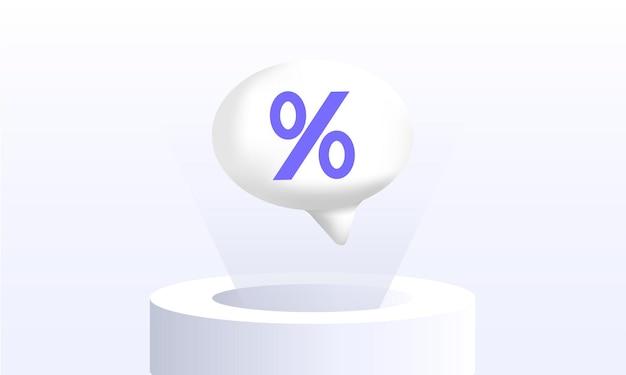 Векторная иллюстрация с изображением знака процента луч света тема скидок финансы