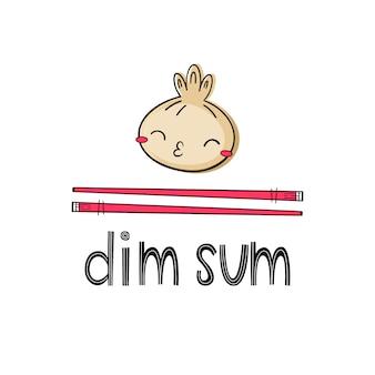 Vector illustration of dim sum