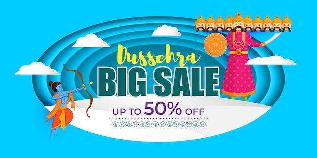 Vector illustration of dussehra sale banner