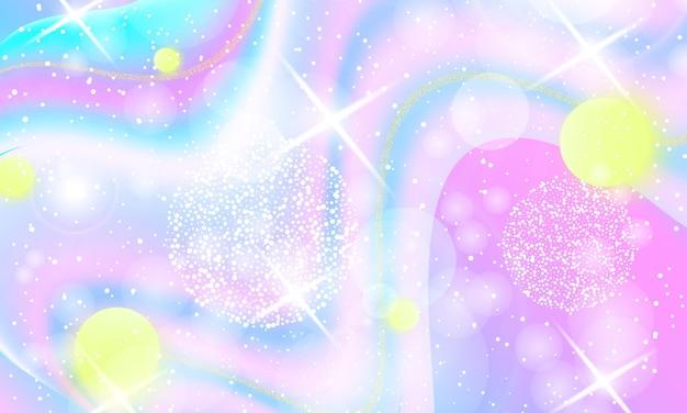 ベクトルイラスト。ファンタジーの世界。妖精の背景。ホログラフィックマジックスター。ユニコーン柄。キャンディーの背景。