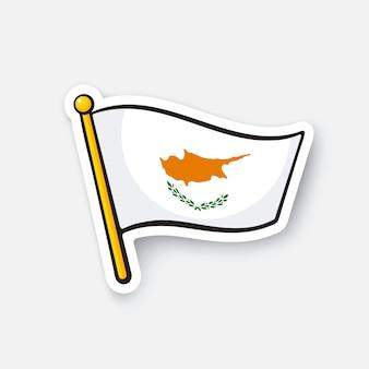 Vector illustration flag of cyprus on flagstaff location symbol for travelers cartoon sticker