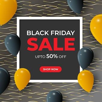 Векторная иллюстрация для продажи черная пятница