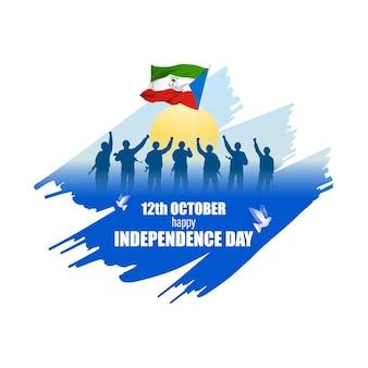 赤道ギニア独立記念日のベクトルイラスト。