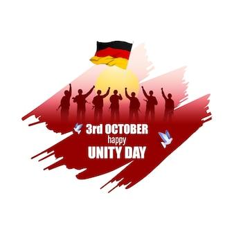 독일 통일의 날-10월 3일을 위한 벡터 일러스트 레이 션