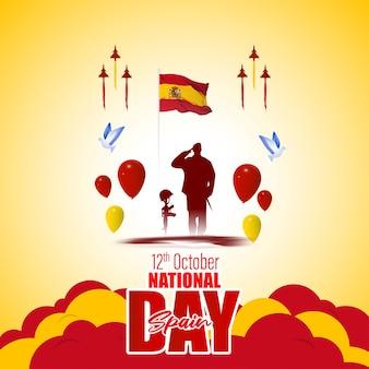 Векторная иллюстрация для национального дня испании-12 октября