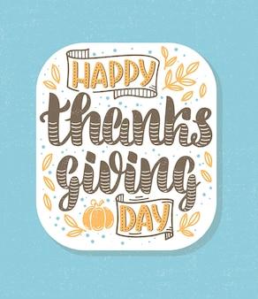 Векторная иллюстрация на день благодарения. рисованные надписи для открыток, наклеек, баннеров и плакатов. уютный дизайн для праздничных мероприятий.