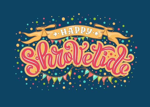 伝統的な祭りshrovetideのベクトルイラスト。カード、バナー、ポスター、ホリデーカーニバルのあらゆる種類のアートワークの手描きのレタリング。