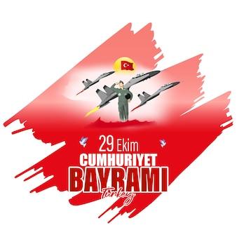 トルコ独立記念日のベクトル図