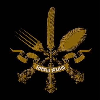ベクトルイラストフォーク、ナイフ、スプーン手描きのビンテージセット。レストランのシンボルセット。