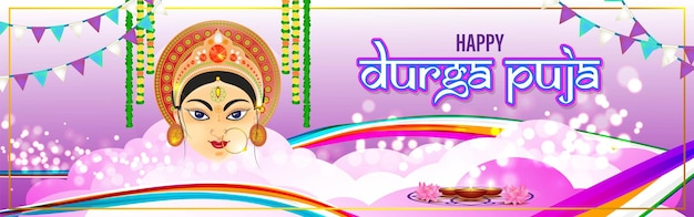 Векторная иллюстрация приветствие индуистского праздника дурга пуджа