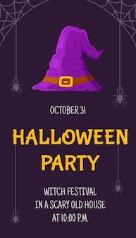 Vector illustration of a halloween flyer. vector cartoon flat style holiday illustration set. party flyer.